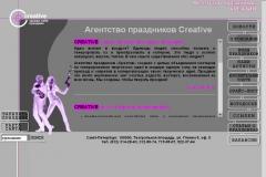 Визитка креативного агента.