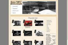 Сайт-визитка фотостудии