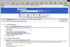 rambler3